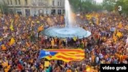Марш за независимость Каталонии в сентябре 2012 года.