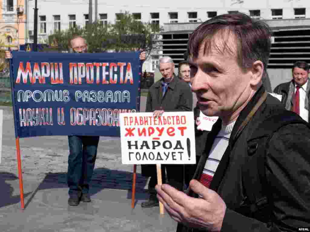 Председатель Совета профсоюза Российской академии наук Вячеслав Вдовин