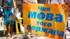 Питання мови є насущним для майбутнього України – Отар Довженко