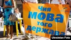 Акція на підтримку української мови у Києві (архівне фото)