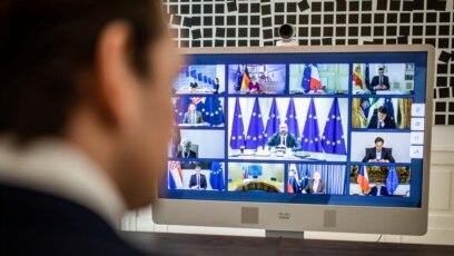 """Vruć krompir"" je prebačen u ruke Evropske komisije (fotografija: onlajn konferencija lidera EU)"