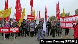 Митинг за чистые выборы в Красноярске