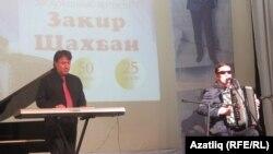 Закир Шаһбан (у) һәм музыкант Альберт Сәйфуллин