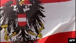 Flamuri i Austrisë