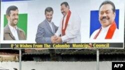 تابلویی در شهر کلمبو ، پایتخت سریلانکا برای خوشامدگویی به سفر محمود احمدی نژاد در آوريل ۲۰۰۷