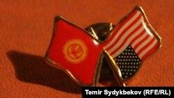 Кыргызстан менен АКШнын туулары.