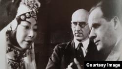 Мэй Лань-фан (Пекинская опера), С. Третьяков, С. Эйзенштейн. Москва, 1935
