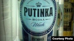 Vodka Putinka, 2012
