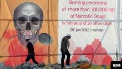 مراسم آتش زدن ۱۰۰ تن ماده مخدر در سال گذشته در تهران