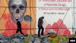 مراسم آتش زدن مواد مخدر در ایران