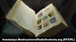Виставка київських реліквій у Музеї історії України
