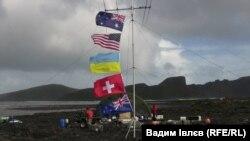 Інтернаціональна експедиція до Антарктиди