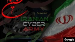 "One of the photos posted by Iranian state-sponsored hackers on some hacked websites. It reads ""Iranian Cyber Army"". FILE PHOTO"