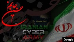"One of the photos posted by Iranian hackers on some hacked websites. It reads ""Iranian Cyber Army"". FILE PHOTO"