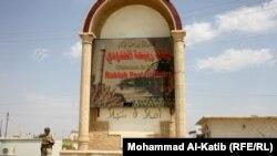 معبر ربيعة الحدودي بين العراق وسوريا