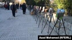 معرض فوتوغرافي لضحايا ازالة الالغام في السليمانية