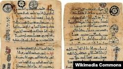 مخطوط باللغة السريانية