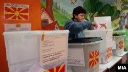 Архива - Локални избори 2013. Гласање.
