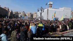 Акция в Киеве в поддержку украинской военнослужащей Надежды Савченко.