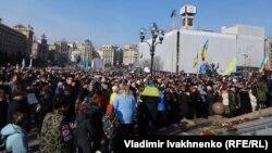 Акция протеста в Киеве перед посольством РФ