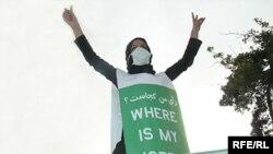 """Иранский баннер """"Год протеста"""". В России год тоже проходит под знаком протеста"""