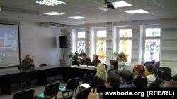 """Прэзэнтацыя """"Лятучага ўнівэрсытэту"""" ў канфэрэнц-залі гатэлю """"Турыст"""""""