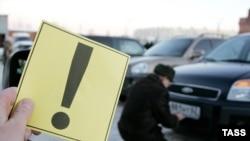 Новый знак может стать приманкой для нечистых на руку инспекторов ДПС