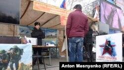 Севастополь. Пункт набора в армию по контракту