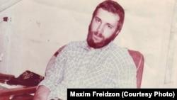 Максим Фрейдзон, 1992 рік