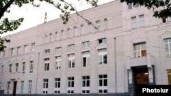 ՀՀ ԿԲ շենքը Երևանում, արխիվ