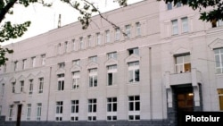 Armenia -- The Central Bank building in Yerevan.