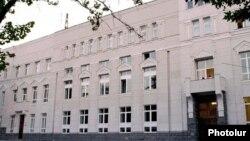 Հայաստանի Կենտրոնական բանկի շենքը Երևանում, արխիվ