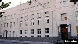 Կենտրոնական բանկի շենքը Երևանում: