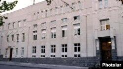 Ermənistan Mərkəzi Bankı
