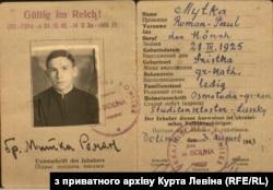 Свидетельство, выданное Курту Левину на имя Роман Митка