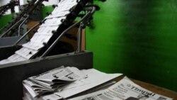 """Un ziar în fiecare seară: """"Gazeta de Sud"""""""