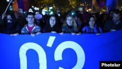 Armenia - Opposition supporters demonstrate against constitutional changes sought by President Serzh Sarkisian, Yerevan, 20Nov2015.