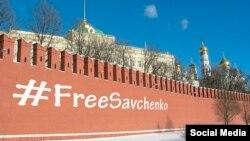 У соціальній мережі мікроблогів Twitter триває шторм із вимогою звільнити Надію Савченко