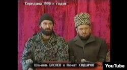 Шәміл Басаев (сол жақта) пен Ахмат Қадыров.