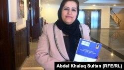دليل المنظمات الداعمة للنساء المعنفات في كردستان