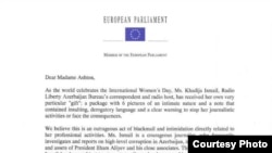 Scan of letter to President Ilham Aliyev by members of EU Parliament in support of Khadija Ismailova, Mar2012