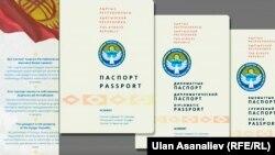 Дизайн новых биометрических паспортов, представленных ГРС КР в октябре 2017 г.