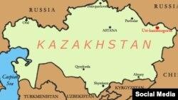 Qazaxıstan