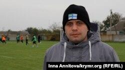 Вице-президент Федерации футбола Крыма Олег Комуняр