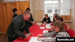 Voting in Minsk