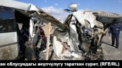 Кыргызстандагы жол кырсыктарынын бири.