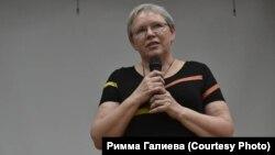 Римма Галиева