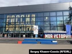Izložbe 'Rusija - Moja istorija' otvorene su u gradovima širom Rusije.