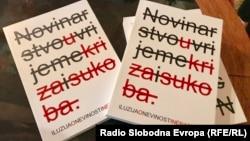 """Knjiga """"Novinarstvo u vrijeme kriza i sukoba"""" autora Nenada Pejića promovirana je u Sarajevu, 16. augusta."""