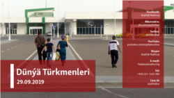 Uzak möhletli esasda Demirgazyk Kiprde ýaşaýan türkmenler Aşgabatdan goýberilmeýärmi? Näme üçin?
